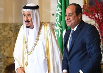 السيسي يخلد اسم الملك سلمان بإطلاقه على جامعة أهلية