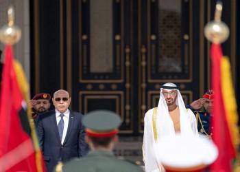 موريتانيا تنضم للدول الداعمة لاتفاق التطبيع الإماراتي مع إسرائيل
