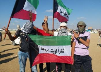 الكويت تؤكد موقفها: سنكون آخر دولة تطبع مع إسرائيل