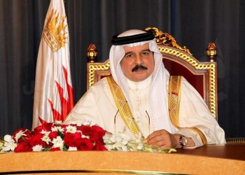 البحرين.. إنشاء لجنة لمحاربة التطرف ومكافحة الإرهاب وتمويله