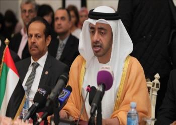 أول مكالمة هاتفية رسمية.. وزيرا خارجية الإمارات وإسرائيل يدشنان خطوط الاتصال