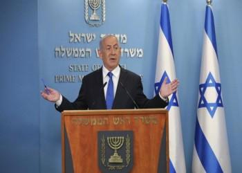 نتنياهو: إذا حققنا اختراقا مع العرب فسيستجيب الفلسطينيون