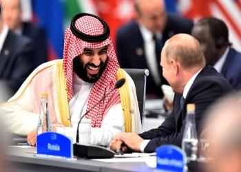 الجارديان: محمد بن سلمان شجع روسيا على التدخل في سوريا بتحريض من بن زايد