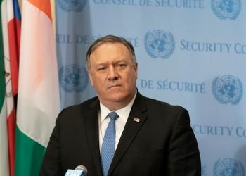 الخطة الأمريكية بعد رفض مجلس الأمن تمديد حظر الأسلحة على إيران