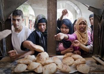 خفض وزن رغيف الخبز المدعم في مصر 18%