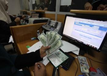 14 مليار دينار عجزا متوقعا بميزانية الكويت يهدد رواتب سبتمبر
