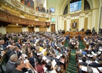 مصر.. البرلمان يقر الاتفاقية الحدود البحرية التي أغضبت تركيا