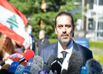 الحريري يدعو حزب الله للتضحية بعد حكم لاهاي ويؤكد: لن أترك القتلة