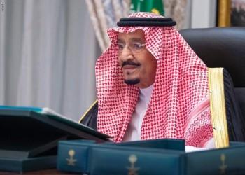 السعودية تجدد تأييدها لأي إجراء دولي يكبل يد إيران