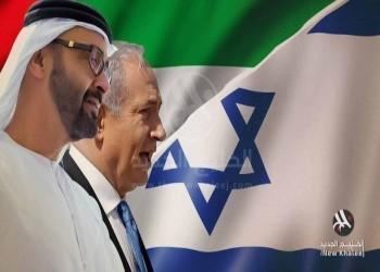 شاهد.. أول فيديو لاتصال بين إماراتي وإسرائيلية بعد التطبيع