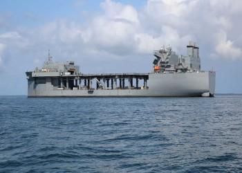 بعد فرنسا وروسيا.. قاعدة أمريكية عائمة تصل سواحل اليونان