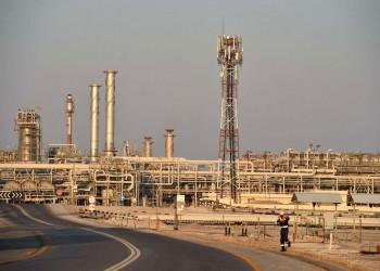 أسعار النفط تتراجع وسط تخوفات ضعف الطلب العالمي