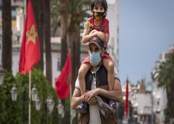 عاهل المغرب: نعيش وضعا وبائيا مؤسفا لا يبعث على التفاؤل