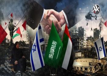 «تحالف عربى إسرائيلى».. كواقع جديد؟!