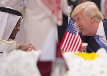 بعد التطبيع الإماراتي.. 4 قضايا تكشف تضارب مصالح أبوظبي وواشنطن