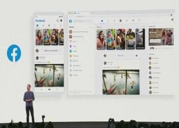 تصميم الويب القديم لفيسبوك سيختفي في سبتمبر