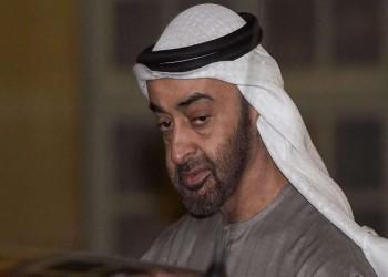 """هآرتس: """"موسوليني الإمارات"""" يتطلع للزعامة عبر بوابة التطبيع"""