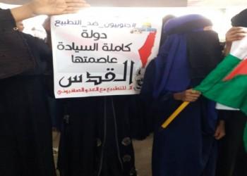 """تصاعد الغضب بجنوب اليمن ضد دعم """"الانتقالي"""" للتطبيع الإماراتي"""