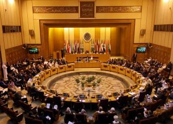 الجامعة العربية تلتقي الشهر المقبل رغم طلب فلسطين عقد اجتماع طارئ