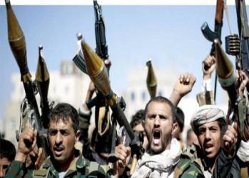 الحوثيون يعلنون مقتل زعيم تنظيم الدولة الإسلامية في اليمن