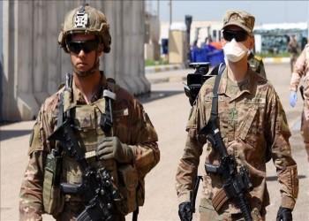 التحالف الدولي يسلم قاعدة التاجي العسكرية قرب بغداد للقوات العراقية