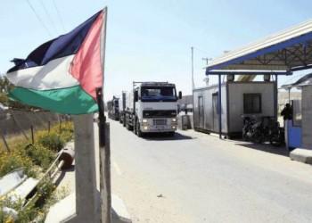 إسرائيل توقف إدخال جميع السلع لغزة عدا الغذائية والطبية
