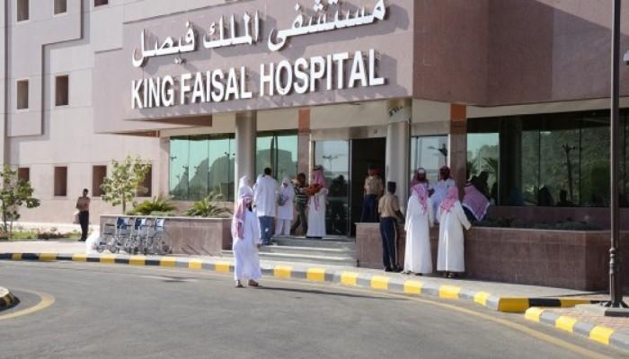 بقضية إهمال طبي شهيرة.. إدانة وتغريم طبيب وممرض بمستشفى سعودي