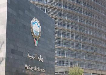 الكويت تحسم أمر المعلمين العالقين بمصر مطلع سبتمبر