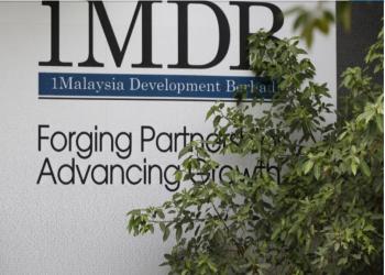 """الإمارات تبحث تسوية """"غير قضائية"""" لفساد صندوق ماليزيا السيادي"""