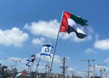أول لقاء ثقافي بين شباب إماراتي وإسرائيلي بعد التطبيع