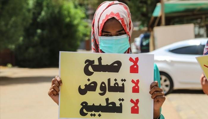 الخرطوم تشهد مظاهرة أمام سفارة أبوظبي تنديدا بالتطبيع الإماراتي