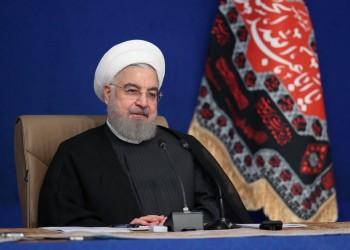 إيران: على الولايات المتحدة العودة للاتفاق النووي قبل أي محادثات