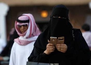 نسب الطلاق في السعودية تقفز بنحو 97% بعد انتهاء حظر التجوال