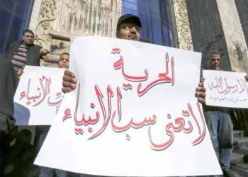 في ضرورة الانتصار لحرية التعبير عن الرأي في بلاد العرب