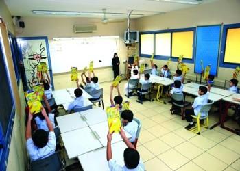 %90 من المقاعد شاغرة.. الإغلاق يهدد رياض الأطفال بالسعودية