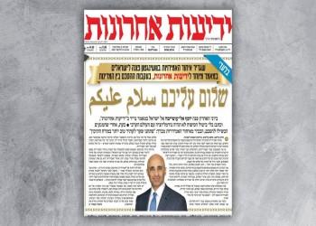 شالوم عليكم: يوسف العتيبة وركاكة الصهيونية العربية