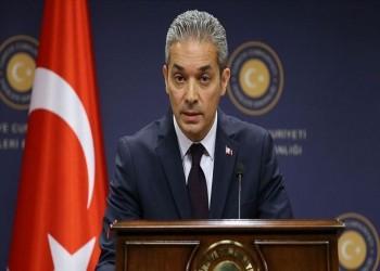 """تركيا: تصنيف أمريكا حماس """"إرهابية"""" يقوض السلام"""