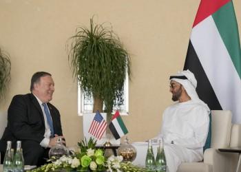 بومبيو وبن زايد يبحثان اتفاق التطبيع الإماراتي الإسرائيلي