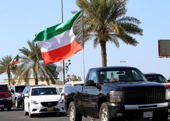 تحقيقات كويتية لكشف مسؤولي تسريب وثائق القطاع النفطي