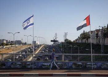 ستراتفور: لهذه الأسباب تهرول دول إسلامية للتطبيع مع إسرائيل