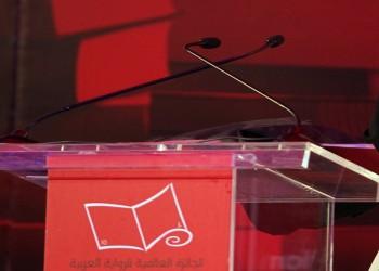مصداقية الجائزة على المحك.. فائزو بوكر ومحكموها يدعون لإنهاء التمويل الإماراتي