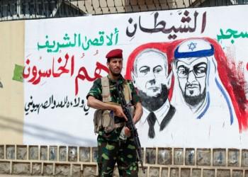 الحوثيون يتوعدون بإجتياح مأرب خلال ساعات
