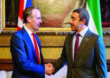 بريطانيا: تطبيع الإمارات وإسرائيل يجدد جهود تحقيق السلام