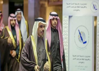 لتعزيز التعاون.. وزير الخارجية السعودي يصل إلى العراق