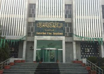 المركزي العراقي يجمد أرصدة 9 مسؤولين بينهم صهر نوري المالكي