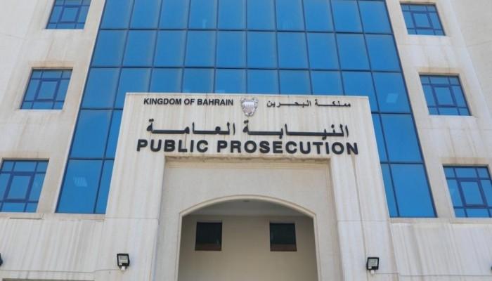 أساء للصحابة.. توقيف شيعي بالبحرين بتهمة التحريض على الكراهية