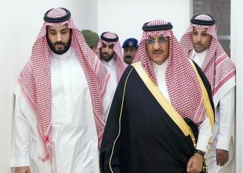 النفط والدم: بن سلمان بدأ حرب اليمن دون علم أحد.. ماذا قال بن نايف؟