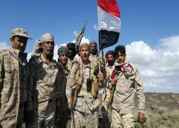 بعد مقتل 5 حوثيين.. الجيش اليمني يسيطر على موقع استراتيجي في البيضاء