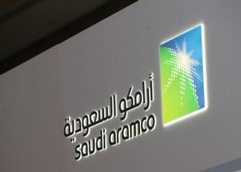 السعودية تعلن اكتشاف حقلين جديدين للنفط والغاز
