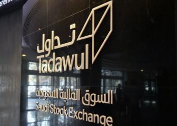 السعودية تبدأ التداول في سوق المشتقات المالية.. تعرف على مزاياها